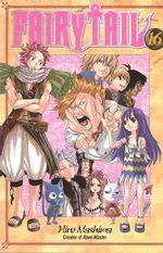 Fairy Tail # 16