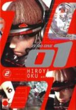 Zero One 2