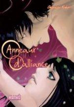 Anneaux d'Alliance 1 Manga