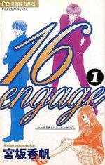 16 Engage 1 Manga