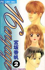 16 Engage 2 Manga