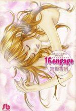 16 Engage 1