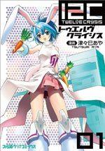 12C Twelve Crysis 1 Manga