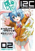 12C Twelve Crysis 2 Manga