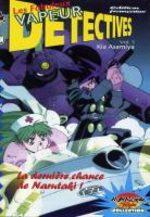 Les Fabuleux Vapeurs Détectives 5 Manga