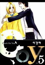 Coy - Crush On You 5 Manhwa