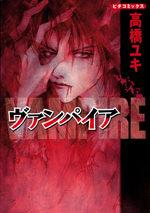 Vampire 1 Manga