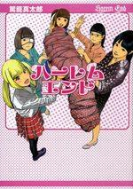 Harem End 1 Manga
