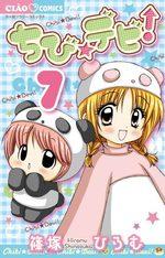 Chibi Devi!  7 Manga