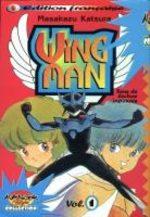 Wingman 1 Manga
