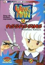 Wingman 2 Manga