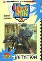 Wingman 3 Manga