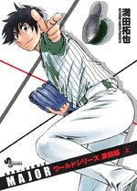 Major - World Series - Gekitô-hen 1
