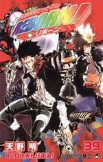 Reborn! 39 Manga