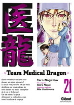 Team Medical Dragon 21