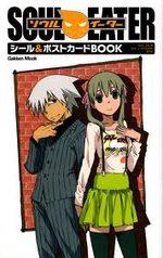 Soul Eater Seal & Postcard book 1 Produit spécial anime