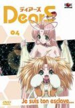 DearS 4 Série TV animée