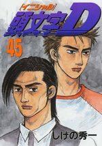 Initial D 45 Manga