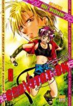 Gravitation 8 Manga