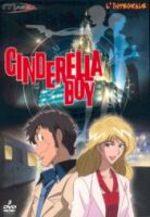 Cinderella Boy 1 Série TV animée