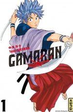 Gamaran 1