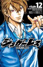 Sugarless 12 Manga