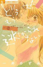Plus question de fuir! 2 Manga