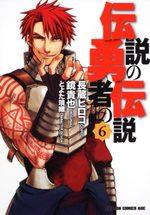 Densetsu no Yûsha no Densetsu 6 Manga