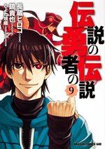 Densetsu no Yûsha no Densetsu 9 Manga