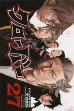 Clover 27 Manga