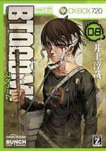 Btooom! 8 Manga