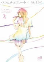 Pen to Chocolate 2 Manga