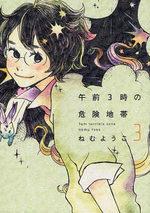 First Job, New Life 3 Manga