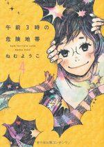 First Job, New Life 4 Manga