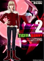 Tiger & Bunny 2 Manga
