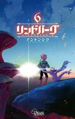 Sky wars 6 Manga