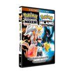 Pokemon : Victini et le héros Noir : Zekrom 1 Film