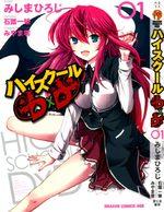 High School DxD 1 Manga
