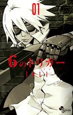 6 no Trigger 1 Manga