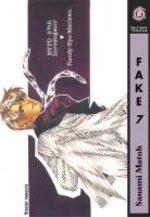 Fake 7 Manga