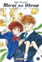 Mirai no Utena - La Mélodie du Futur 2 Manga