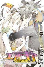 Air Gear 36 Manga