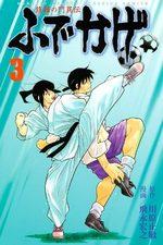 Shura no Mon Iden - Fudekage 3 Manga