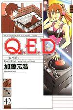 Q.E.D. - Shoumei Shuuryou 42 Manga