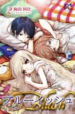 Bluish 2 Manga