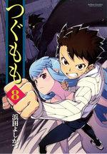 Tsugumomo 8 Manga
