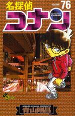 Detective Conan 76