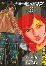 Hitman Part Time Killer 23 Manga