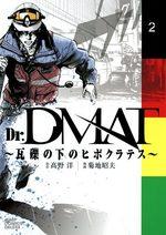 Dr. DMAT 2