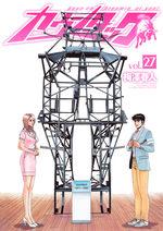 Countach 27 Manga